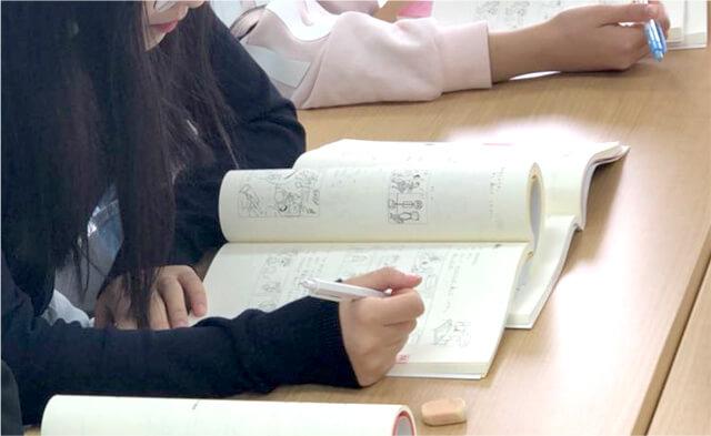 留学ビザ以外の方で日本語を勉強したい方対象のコースです
