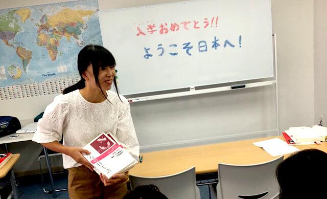 IPA国際教育学院 入学